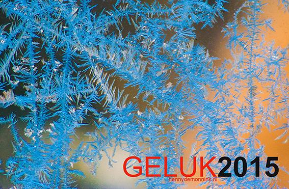 GELUK2015Site